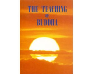 FREE Copy of The Teaching of Buddha Book
